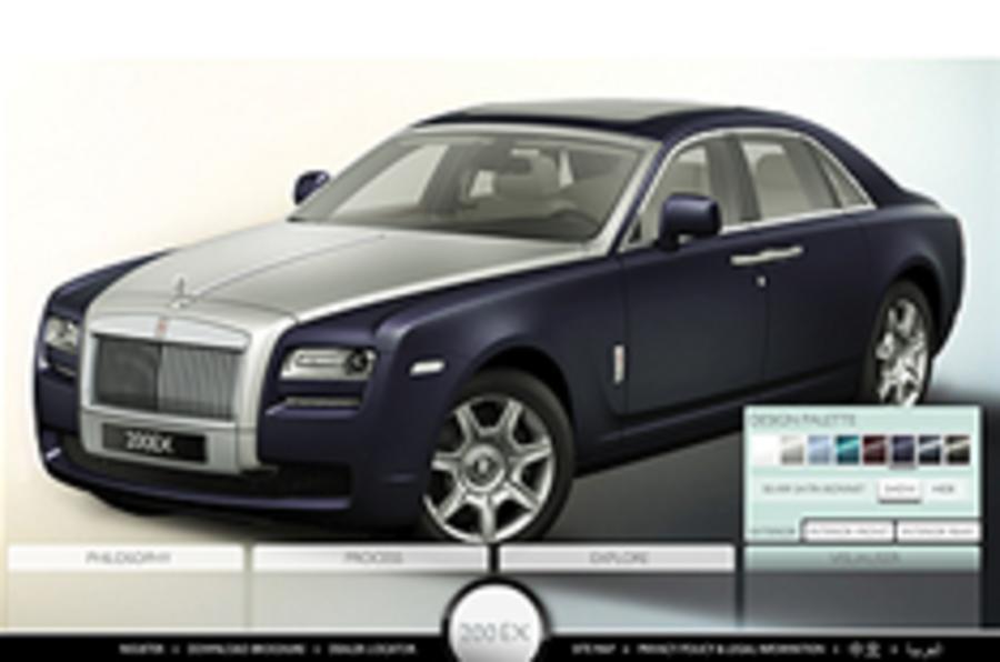 Rolls-Royce Ghost configurator