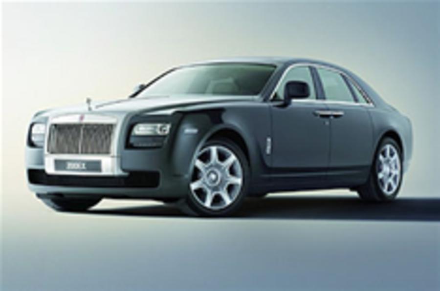 Rolls-Royce 200EX: full details