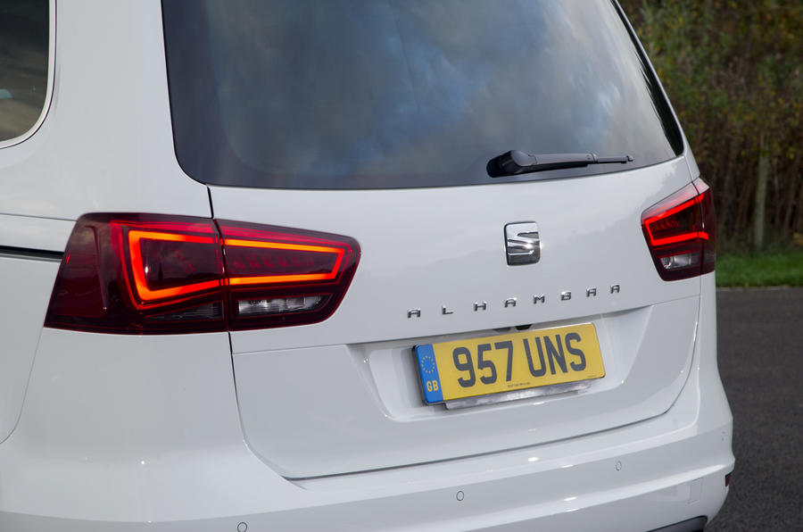Seat Alhambra rear lights