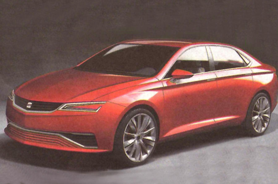 geely car official website with Seats Frankfurt Concept Leaked on 2007 Saturn Ion moreover Land Rover Logo furthermore Kandi 1 additionally Mazda Logo together with Geely Emgrand Gt Car Made By Belgee i 5313.