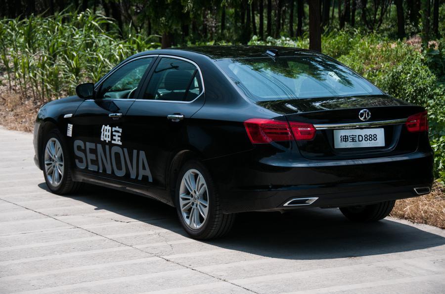 Senova D50 rear