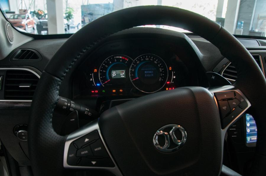 Senova D50 steering wheel