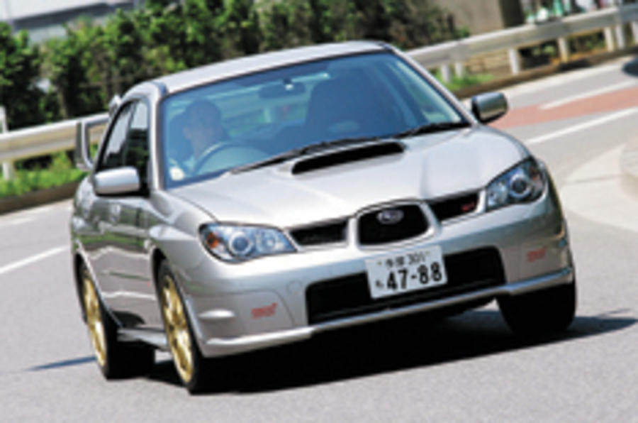 Subaru Display Impreza Facelift