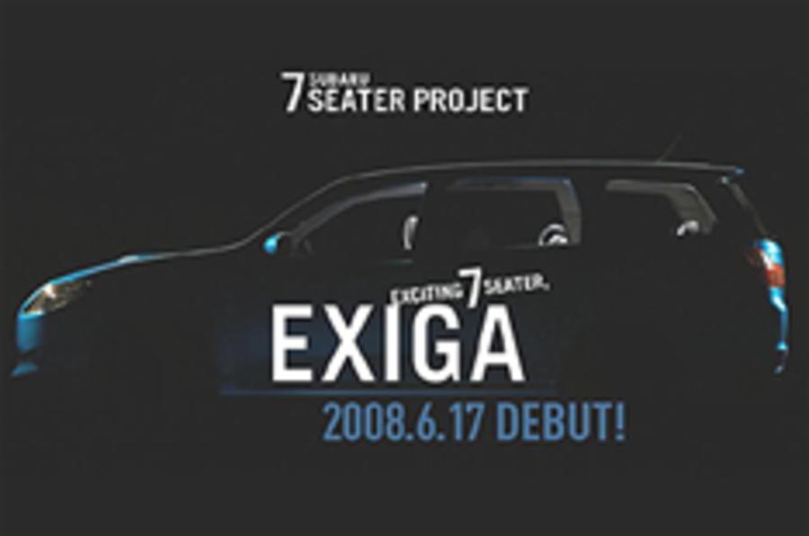Teaser: Subaru Exiga