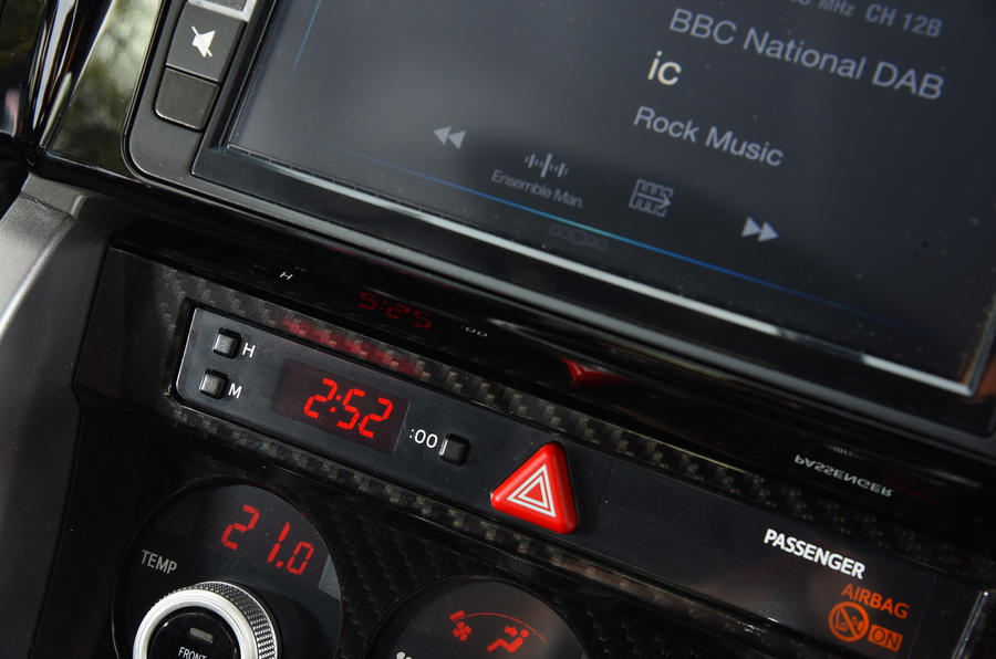 Subaru BRZ digital clock