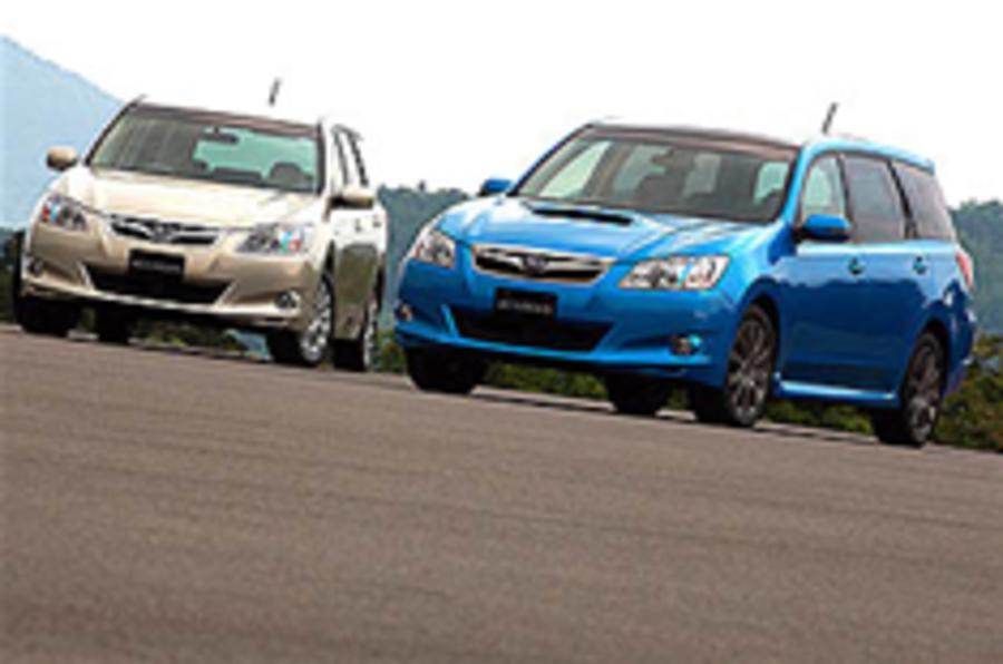 Subaru unveils Exiga MPV