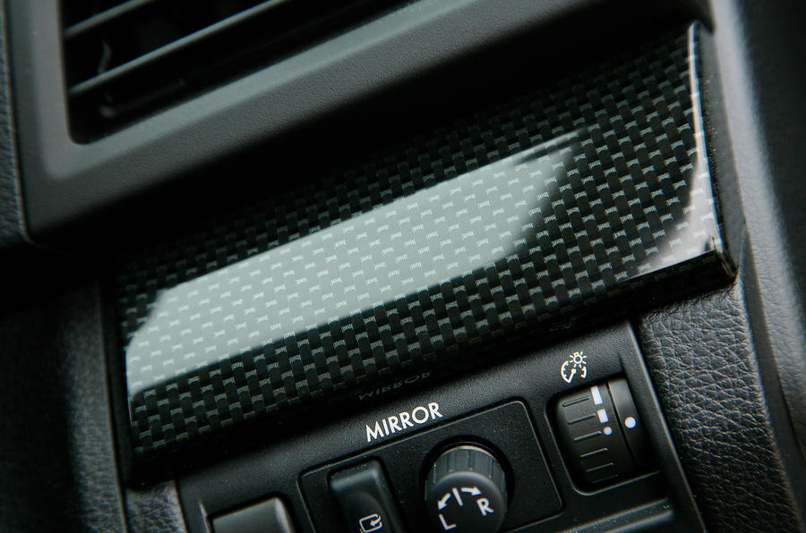 Subaru Legacy centre console