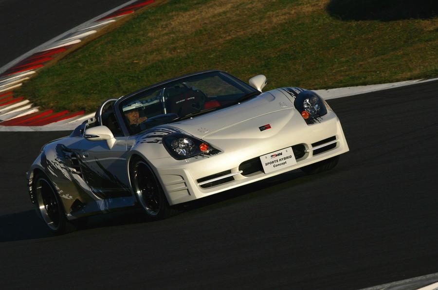 Toyota reveals hybrid sports car