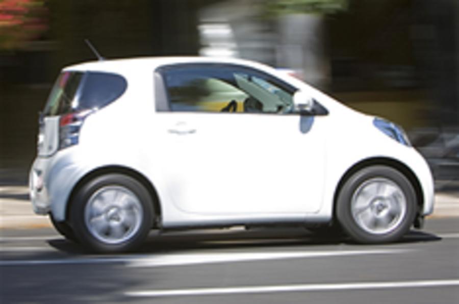 Toyota iQ design competition