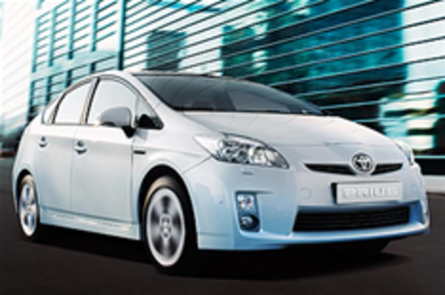 New Prius prices announced