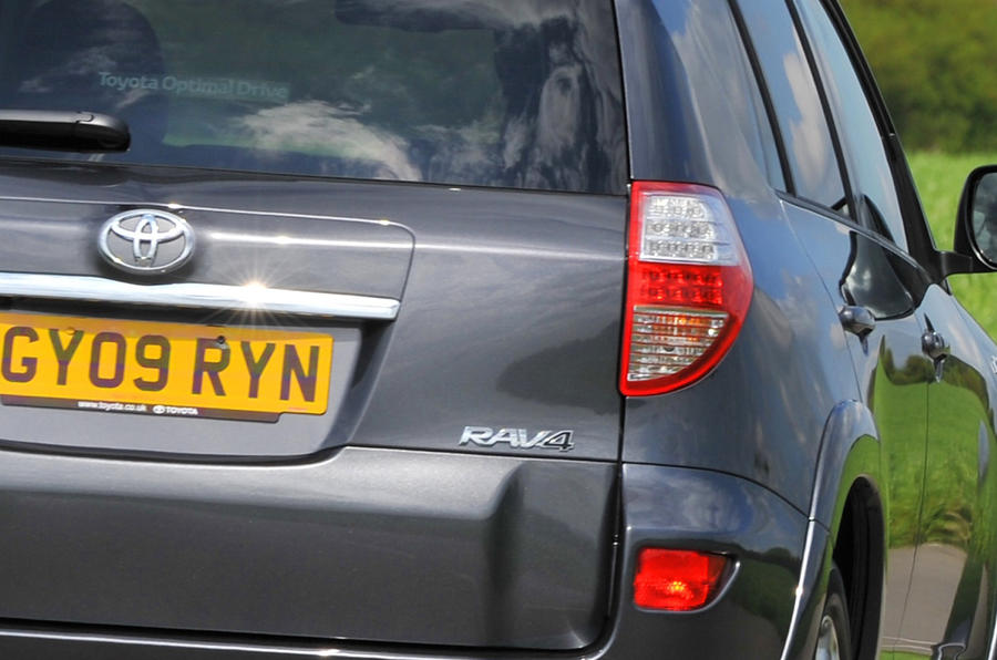 Toyota RAV4 rear light