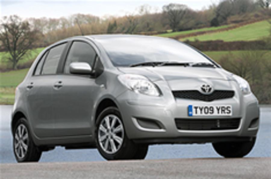 New Toyota Yaris TR