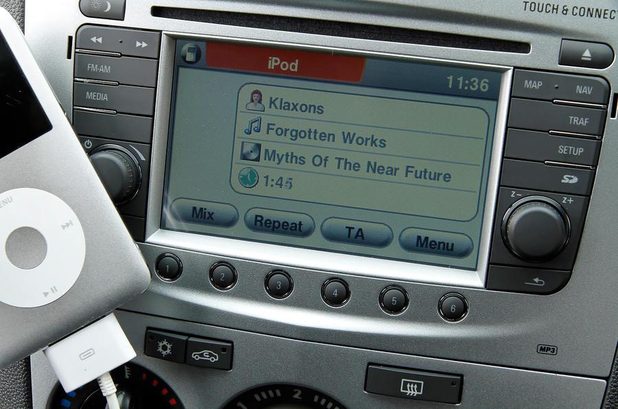 Vauxhall Corsa infotainment system