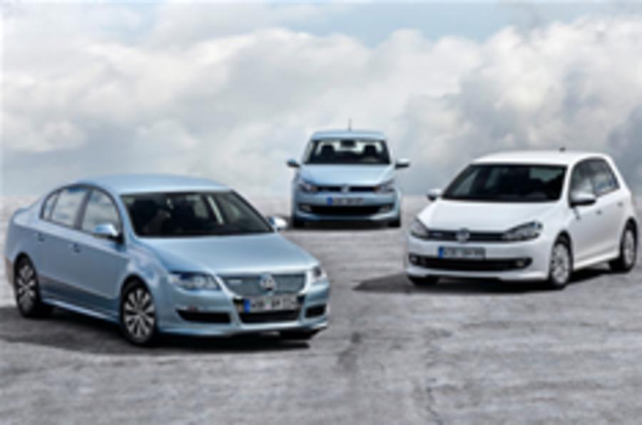 Frankfurt motor show: VW Polo Bluemotion