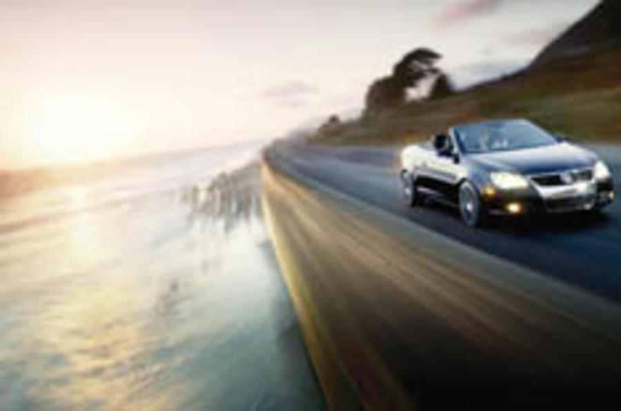 More bling for VW's Eos