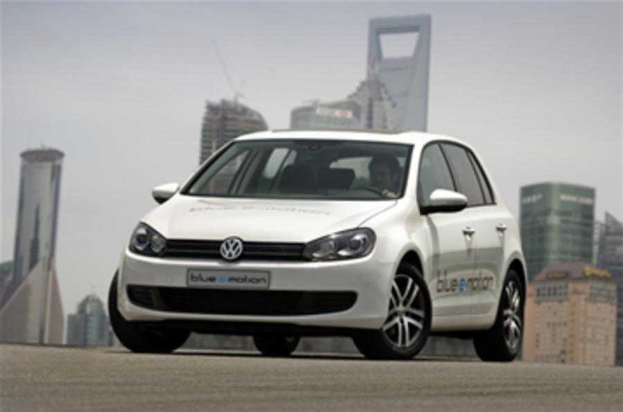 VW to build tenth plant in China