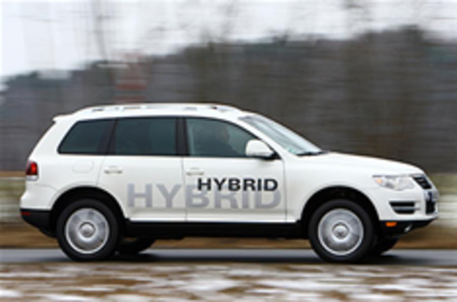 VW and BYD share electric tech