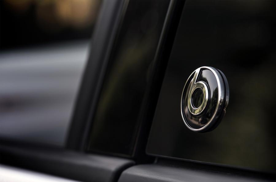 Volkswagen Up Beats audio badging