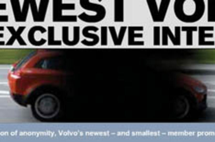 Volvo hatches its latest model