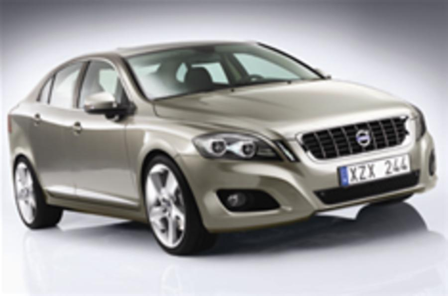 Volvo sharpens 3-series rival