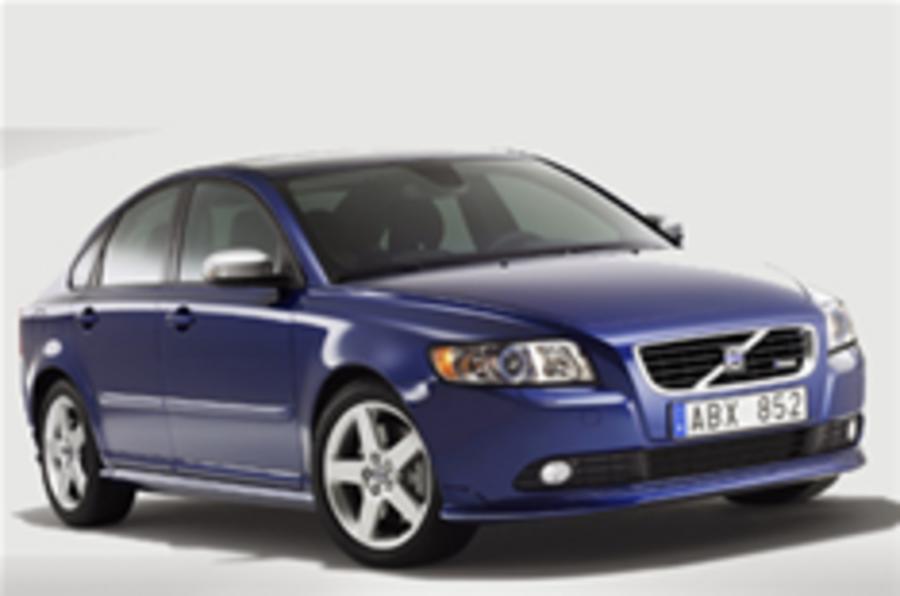 Volvo's R returns