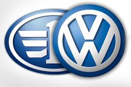 VW FAW budget brand