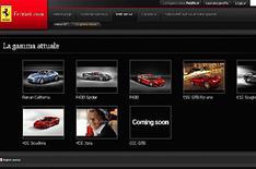 New Ferrari 600 GTB 'not real'
