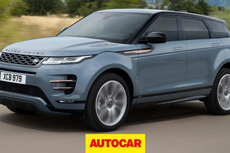 Land Rover Range Rover Evoque 2019 official reveal