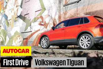 VW Tiguan video