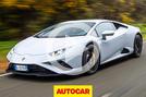 2020 Lamborghini Huracan Evo RWD - hero front