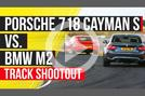 BMW M2 vs Porsche Cayman 718 S